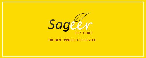 sageer-shop